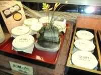 洋菓子 店 栗林